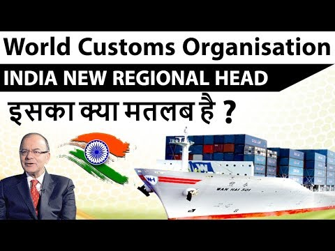 India becomes regional head of Asia Pacific at World Customs Organisation - Current Affairs 2018