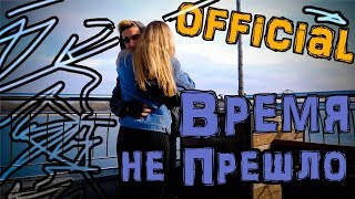 Егор Крид - Время не пришло (премьера, новый клип 2019, Cover)