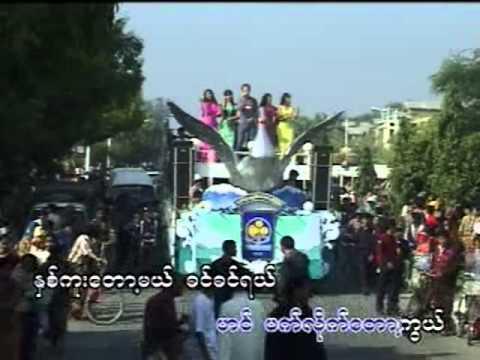 ေရႊမန္းေတာင္ရိပ္ခုိ-Shwe Mann Taung Yate Kho