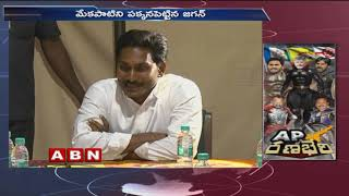 YSRCP senior leaders away from election campaign in AP   ABN Telugu