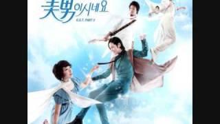 [MP3 HQ] 박상우 - 바보라서 (You