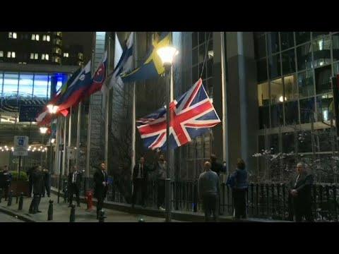 Британский флаг спущен