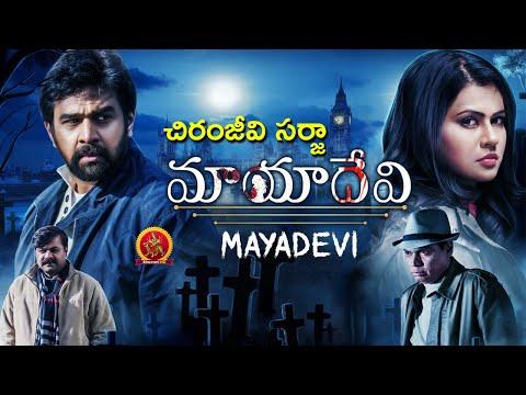 Mayadevi Full Telugu Movie HD 1080p | Kannada Actor Chiranjeevi Sarja