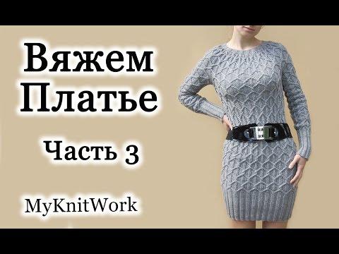 детские платья для девочекиз YouTube · Длительность: 35 с