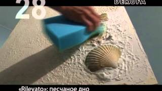 Мастер класс декоративной штукатурки ВеНеЦИАНА. Урок №6