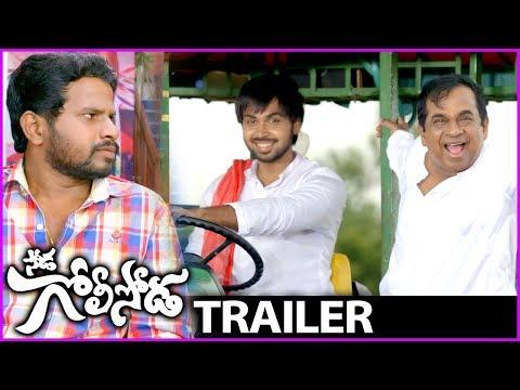 Soda Goli Soda Telugu Movie Teaser/Trailer | Maanas | Karunya Chowdary | Nitya Naresh | Hyper Adi