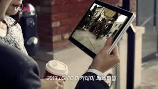2013 LG탭북 CF