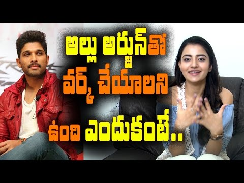 I would love to work with Allu Arjun, because..: Rukshar Mir [Exclusive Interview] || Aakathayi