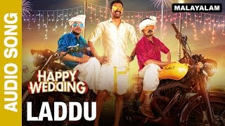 Download Hindi Video Songs - Laddu (Audio Song) | Happy Wedding | Soubin Shahir, Sharafudeen & Siju Wilson