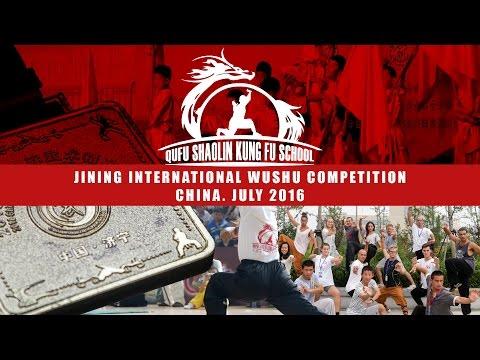 Jining International Wushu Competition - Study Martial Arts in China