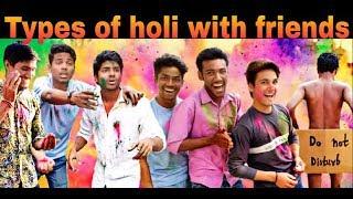 Holi funny video Follow ... Facebook :- https://www.facebook.com/D-...