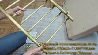 Видеообзор полотенцесушителя латунного ПРИМО античная бронза
