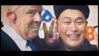 トラ○プと金○恩が大親友に!?