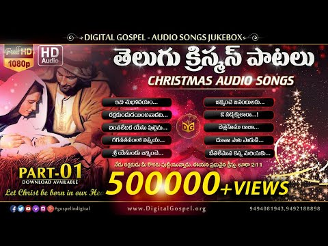 Telugu Christmas Audio Songs HQ - Jukebox Part 01