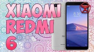 Xiaomi Redmi 6. Пох ли, или можно брать? / Арстайл /