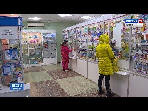 Вести. Киров (Россия-24) 01.04.2020(ГТРК Вятка)