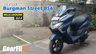 2021 Suzuki Burgman Street BS6 Bluetooth edition - Walkaround | Hindi | GearFliQ