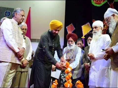 Sixth World Punjabi Conference begins