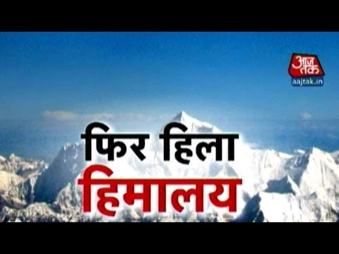 Himalaya Shakes Again: Earthquake Creates Panic In The Valley