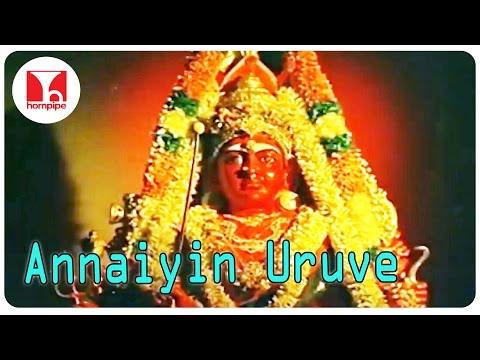 Samayapurathale Satchi Songs | தமிழ் பக்தி பாடல்கள் | K.V.Mahadevan |  Annaiyin Uruve | Hornpipe