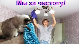 Генеральная...инвестиции в позитив:)))