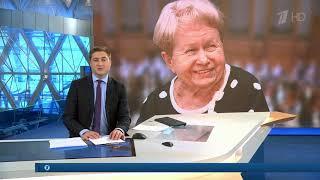 Первый Канал Новости в 12:00 от 09.11.2019 Срочные новости на Первом