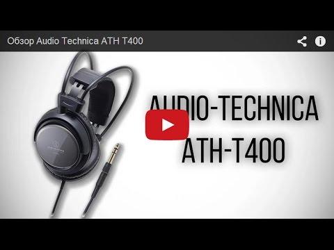 Наушники Audio-Technica ATH T 200 - YouTube