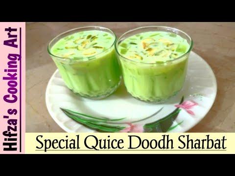 Download Quice Doodh Sharbat With China Grass Jelly | Muharram Sharbat Recipe | By Hifza's Cooking Art