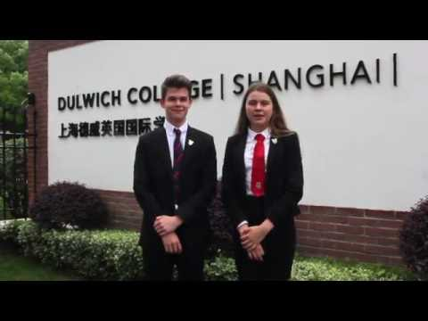 Welcoming Dulwich College Shanghai Minhang to the family