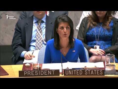 США грозят действиями в обход ООН