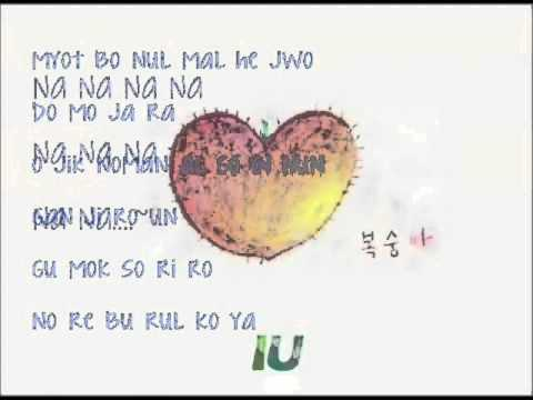 IU - Peach easy ( Instrumental + lyrics)