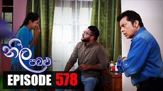 Neela Pabalu - Episode 578 | 18th September 2020 | Sirasa TV Thumbnail