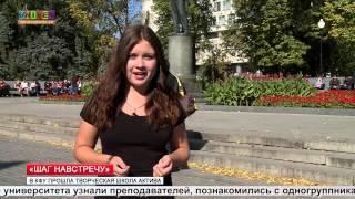 Выпуск новостей от 24 сентября 2014