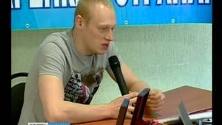 Илья Захаров и Сергей Улегин провели урок 21 века