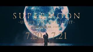 HIROOMI TOSAKA 台北演唱會 2019 SUPERMOON 〜UNDER THE MOONLIGHT〜 CrazyBoy 出演決定!!