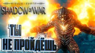 БИТВА С БАЛРОГОМ - СРЕДИЗЕМЬЕ Тени Войны - Shadow of War   Прохождение #7