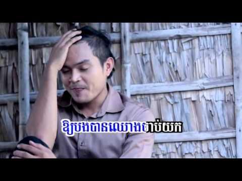 nhac khmer hay   Sereymon