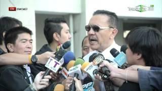 Repeat youtube video คำพูดสุดท้ายของ 'ชูวิทย์' ก่อนเข้าเรือนจำ | 28-01-58 | ThairathTV |