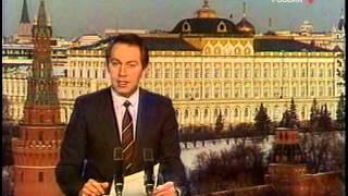 Хроника Припяти