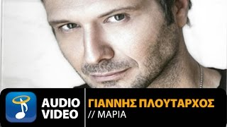 Official Audio Video by Giannis Ploutarhos performing Maria. Music:...