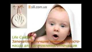 Как снять отпечаток слепок ручки ножки тела ребенка
