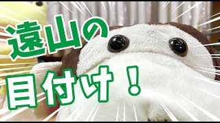 【Kendo/剣道】【遂に発見!】剣道で一番大切なことは●●でした! All you have to do is ~