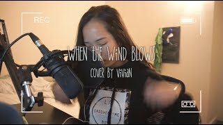 when the wind blows 바람이 불면 kor chi ver yoona 윤아 cover