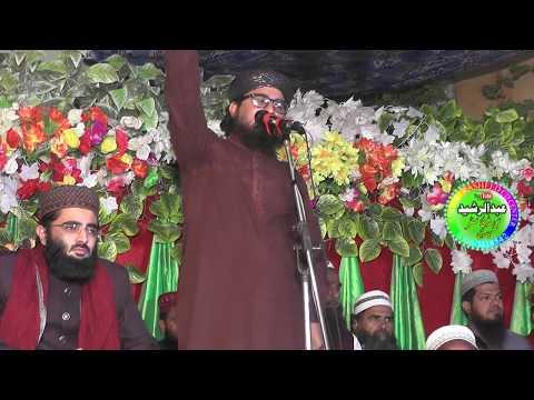Hamd O Naat Abdul Azeem Rabbani   Daioke Muridke 2019