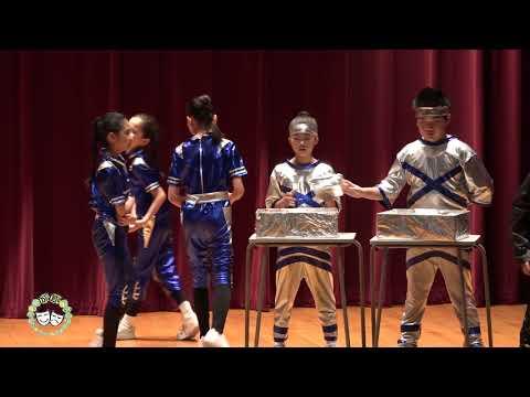 2018 International Drama Competition - Creative Primary School