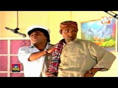 Shakeel Siddiqui, Rauf Lala - Kaho Na Eid Hai_Clip2 - Pakistani Comedy Clip