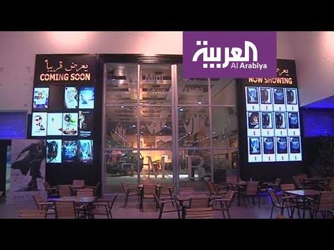 صباح العربية: المسرح يعود إلى البصرة  - نشر قبل 23 ساعة