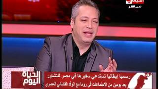 تامر أمين يسخر من حمدي الوزير بسبب دوره في «المغتصبون» (فيديو)