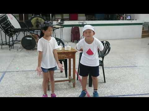 三年級閱讀演出: 雷公與電母