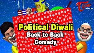 Modi's Political Diwali | Best Animated Video